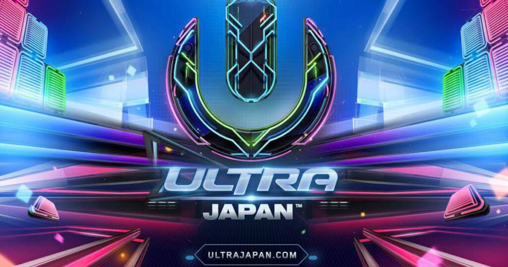 Image with 'Ultra Japan' logo with a purple background
