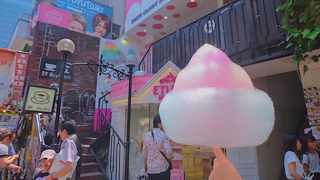 My Dream Journey in Tokyo Cotton Candy Lover's Dream