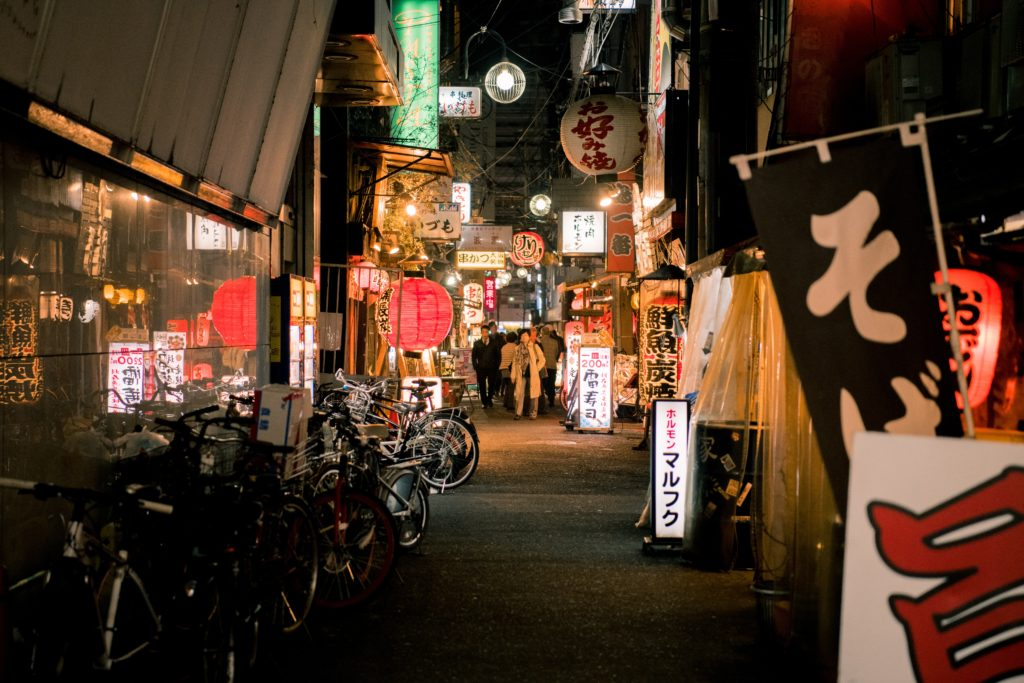 Food and drinks you should try at an izakaya Street lights