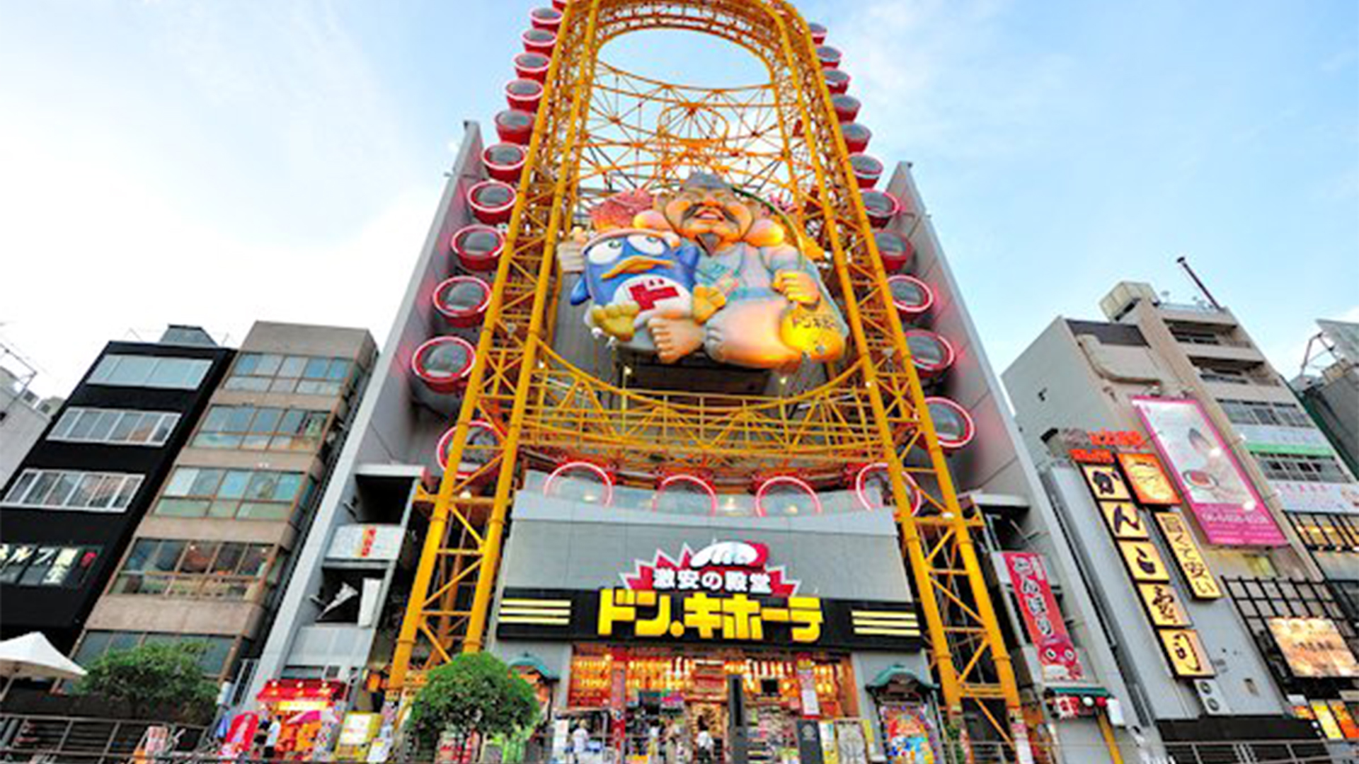 Don Quijote, Everything you need to know about this Japanese megastore