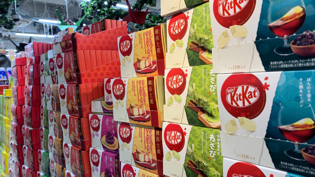 Image of different Kit Kat flavours stacked in a row