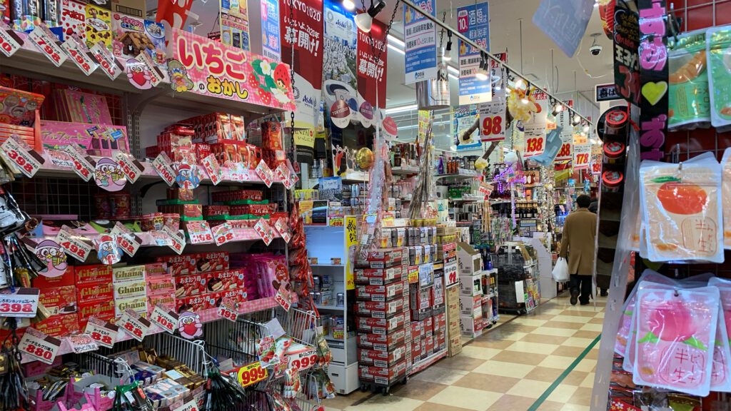 Image of different shelves and products within the Donki store