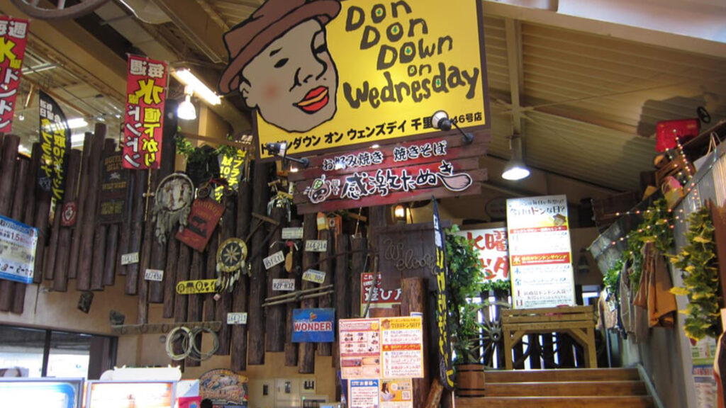 Don don down on Wednesday thrift shop in Tokyo