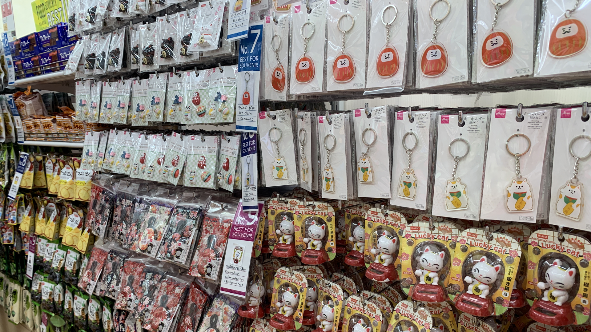 100 Yen Shop, Tips on where to go and what to buy