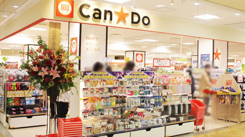 100 Yen Shop _ Tips on where to go and what to buy can do