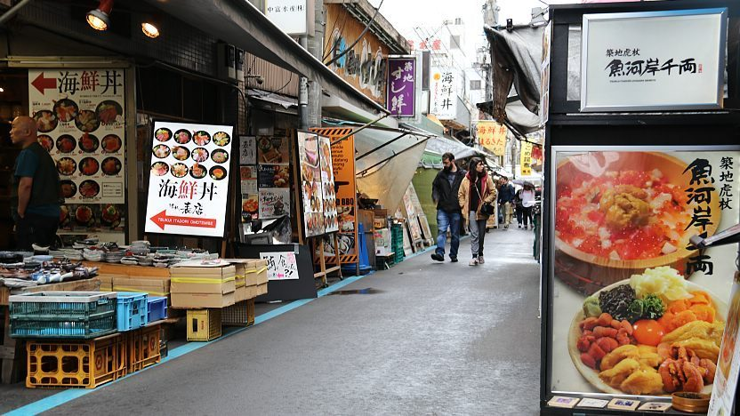 Local neighbourhoods in Tokyo that are worth a visit Tsukiji
