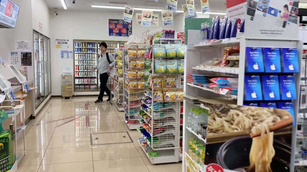The Ultimate Guide to convenience stores in Japan 7 eleven