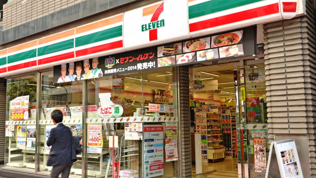The Ultimate Guide to convenience stores in Japan 7-eleven store