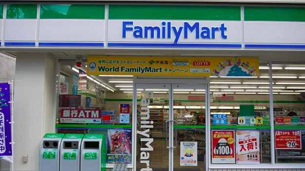 The Ultimate Guide to convenience stores in Japan Family Mart