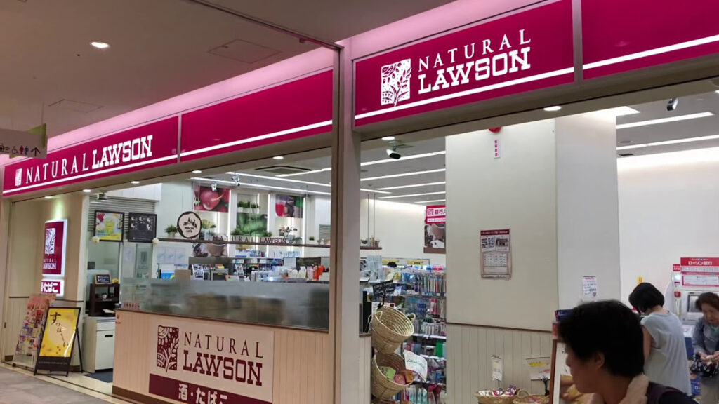 The Ultimate Guide to convenience stores in Japan Natural Lawson