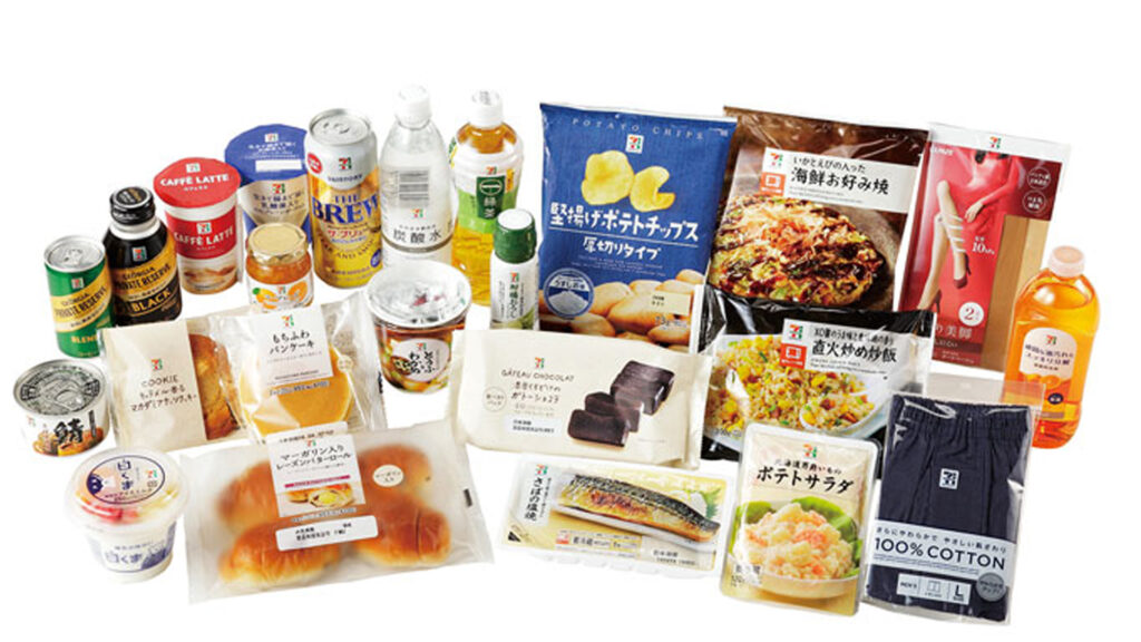 The Ultimate Guide to convenience stores in Japan Seven Premium