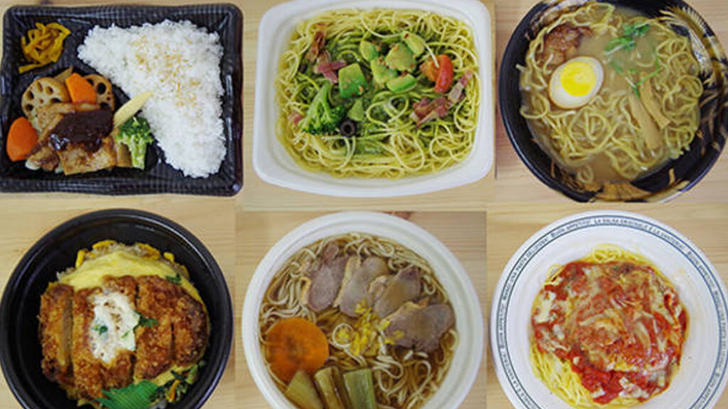 The Ultimate Guide to convenience stores in Japan bento