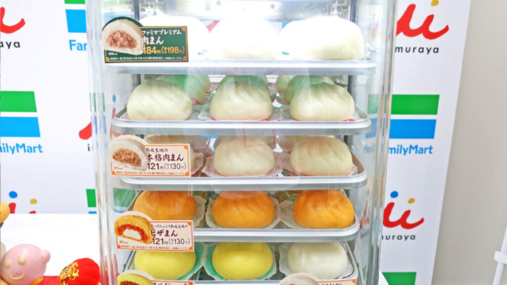 The Ultimate Guide to convenience stores in Japan bun nikuman