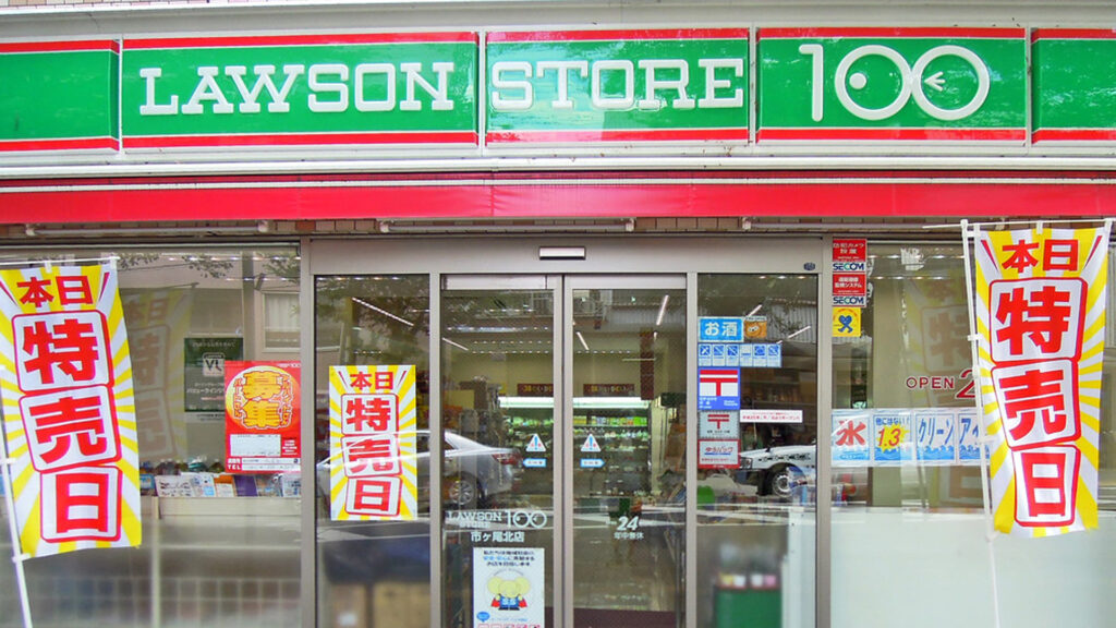 The Ultimate Guide to convenience stores in Japan lawson 100 store