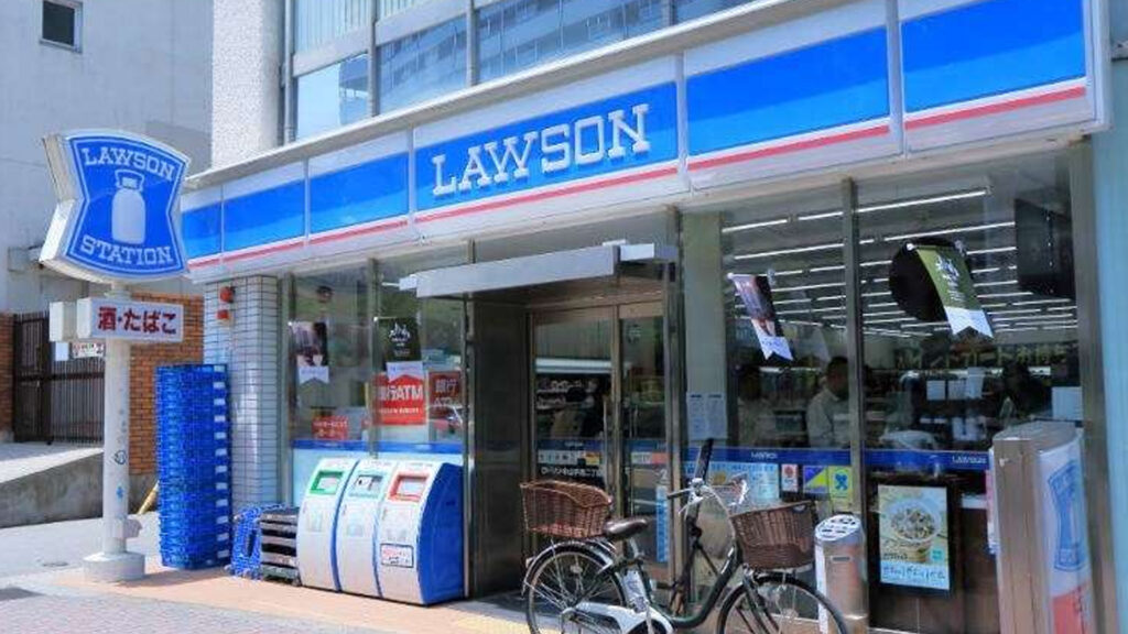 The Ultimate Guide to convenience stores in Japan lawson