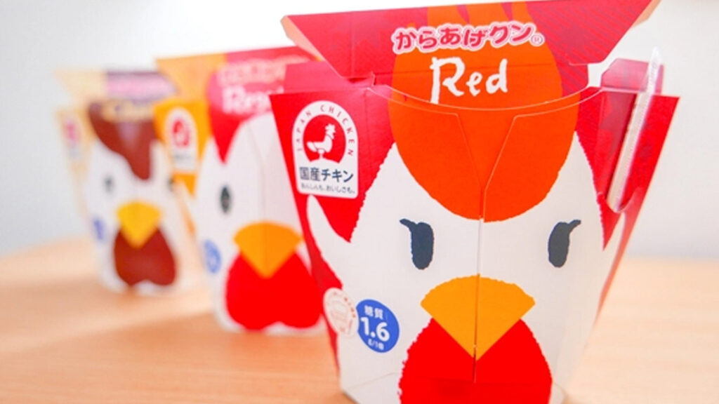 The Ultimate Guide to convenience stores in Japan lawson Karaage Kun
