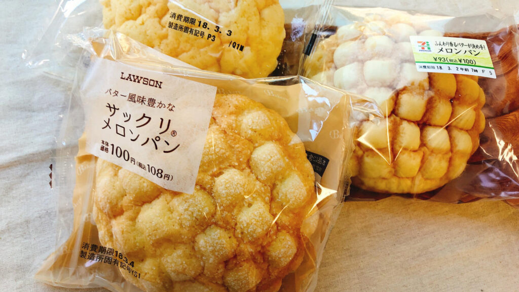 The Ultimate Guide to convenience stores in Japan melon bread