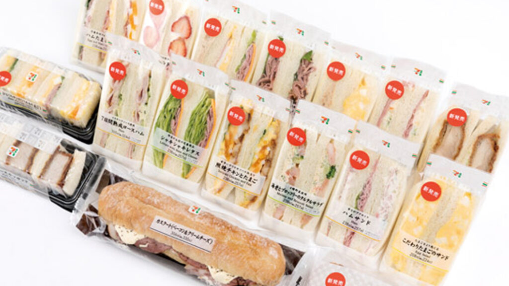 The Ultimate Guide to convenience stores in Japan sandwiches