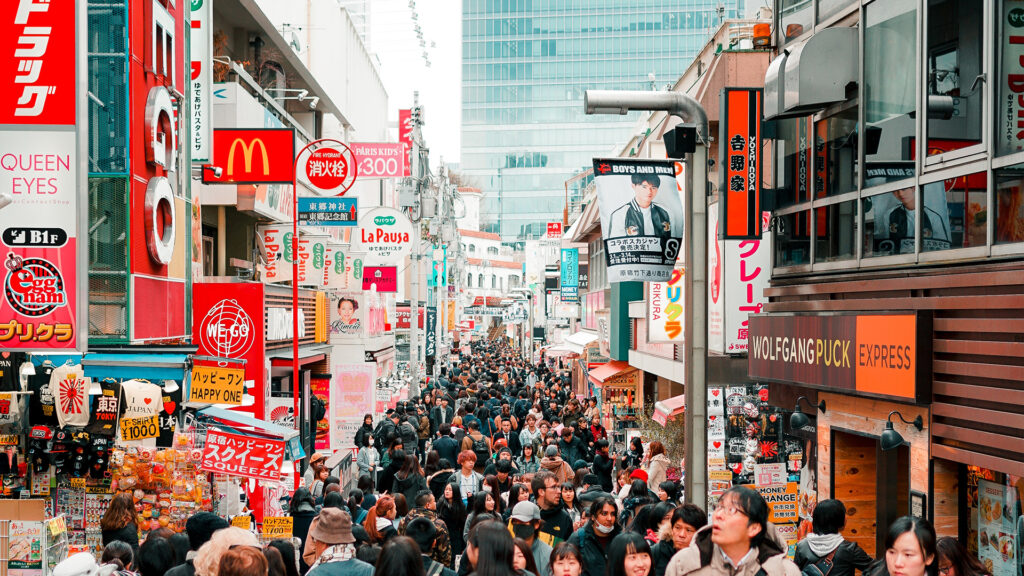 Visit Tokyo under 24 hours- One Day Trip Itinerary harajuku