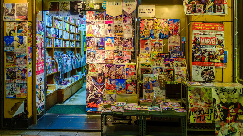 Why should you travel to japan pop culture mange and anime