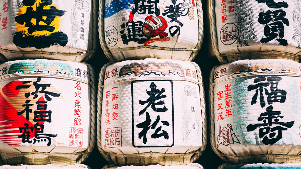 All-you-can-drink in Japan, All you need to know and the best places all you can drink nihonshu sake