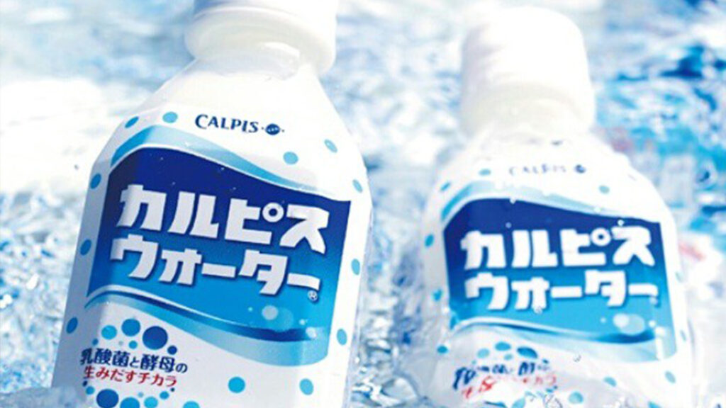 Japanese things you can do during lockdown, Japanese food and drinks calpis