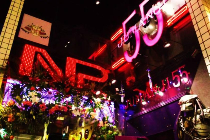 Nomihoudai, All-you-can-drink in Japan, All you need to know and the best places jumanji, nightclub in roppongi