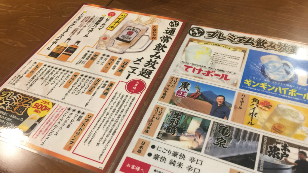 Nomihoudai, All-you-can-drink in Japan, All you need to know and the best places teke teke yakitori restaurant