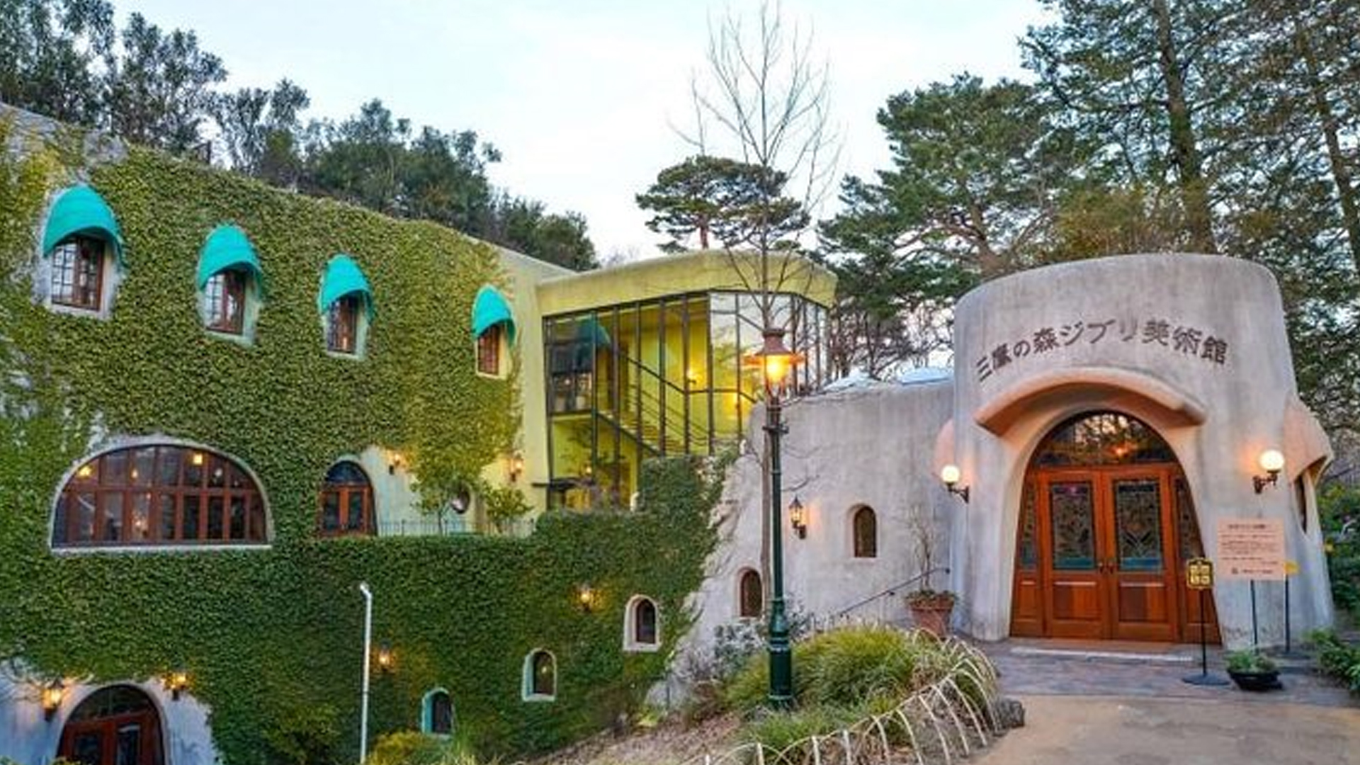 The Ghibli Museum: How to get tickets and everything you need to know