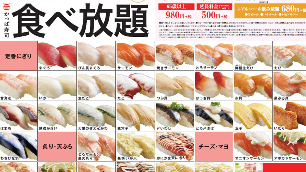 The best places and everything about all-you-can-eat, Tabehoudai in Japan sushi