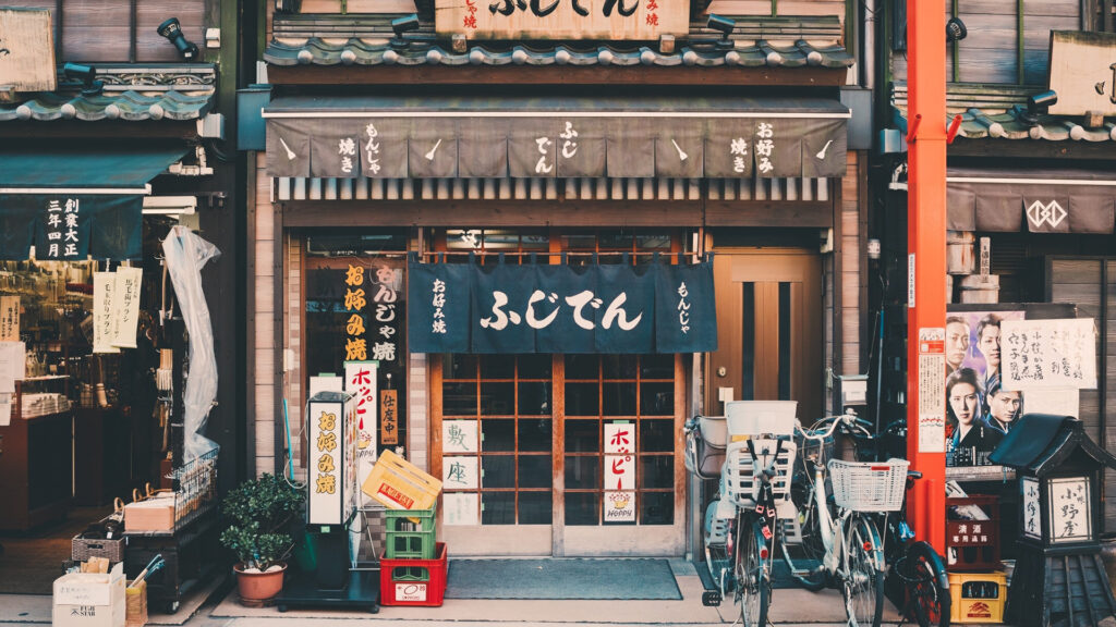 Top travel tips for your visit to Japan