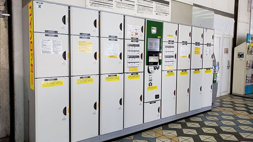 Top travel tips for your visit to Japan locker in stations