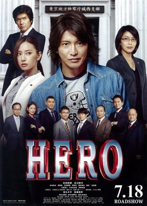 What to do at home Japanese books, movies, TV shows Hero