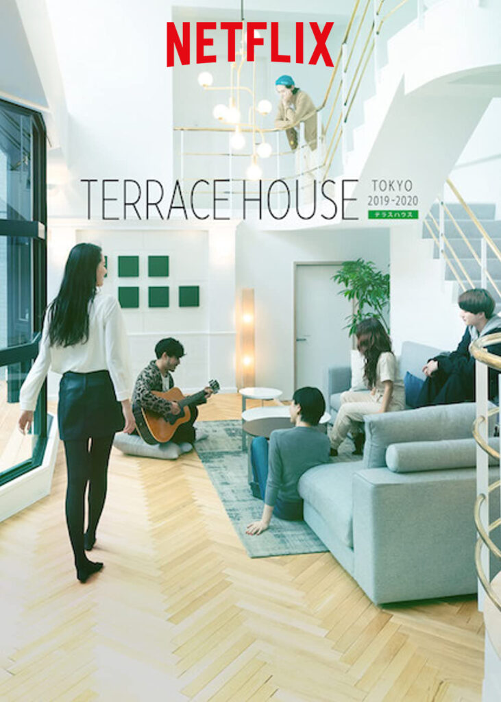 What to do at home Japanese books, movies, TV shows Terrace House