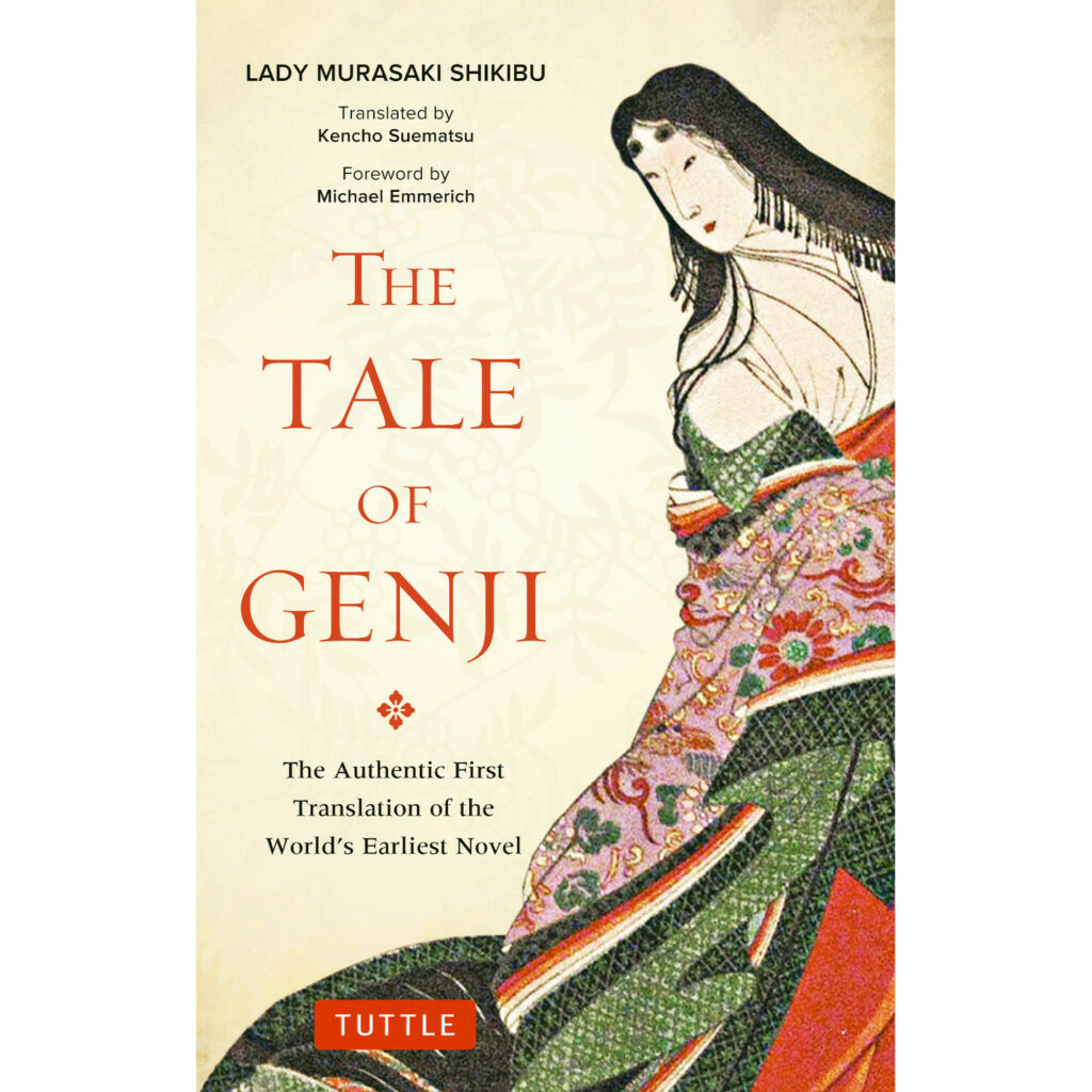 What to do at home Japanese books, movies, TV shows The Tale of Genji