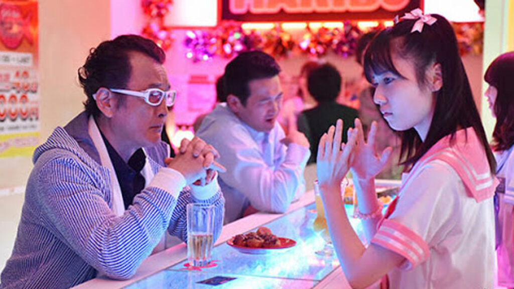 How Japanese people cheat without cheating, hidden Japanese culture girls bars