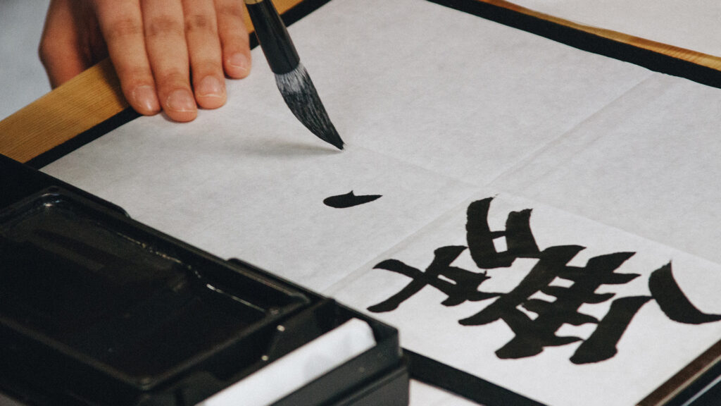 The best way and tips to learn Japanese language kanji writing