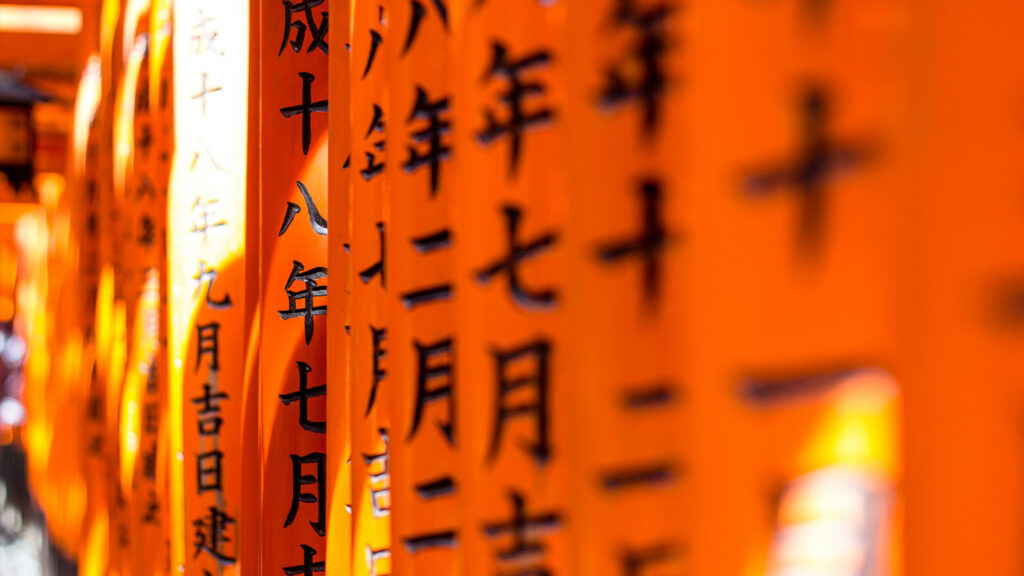 The best way and tips to learn Japanese languagepsd