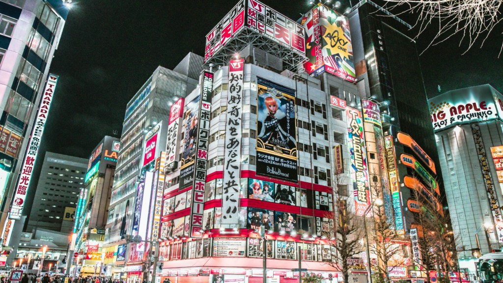 Best place to live in japan in Tokyo
