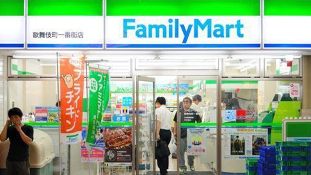 Family mart shopping convenience store