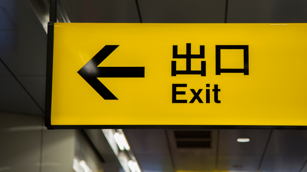 Japanese signs getting lost in Japan