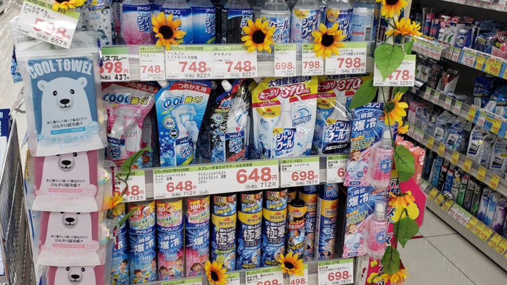Summer in Japan cold products