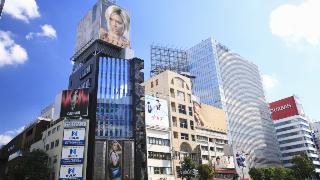 Department stores in Japan