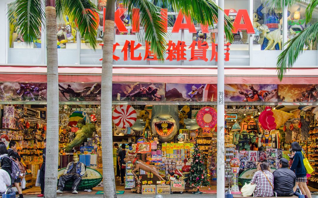 10 Best Japanese Souvenirs to Buy and bring home from Japan