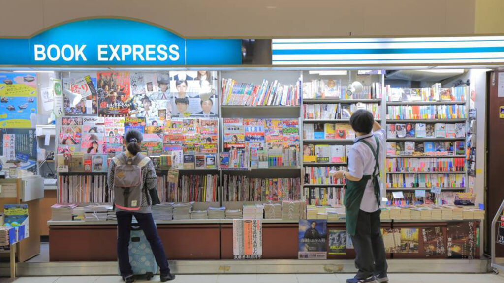 book store in Japan to buy souvenirs