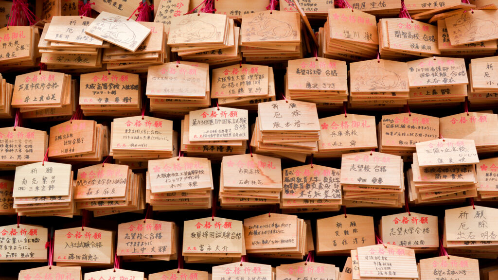 Japanese words in Japanese language temples