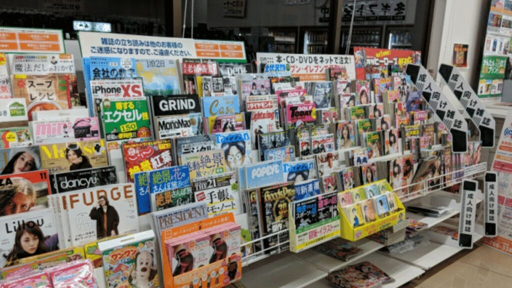 New things Japan set up for the Tokyo Olympics 2020 Convenience stores remove porn magazines