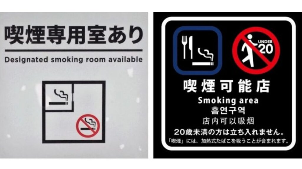 New things Japan set up for the Tokyo Olympics 2020 New Rules for Smoking in Restraunts